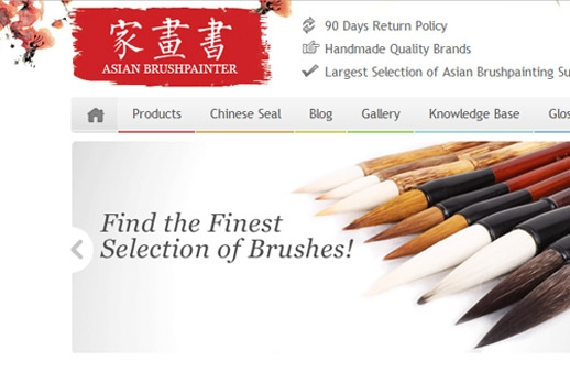 The Chinese Calligraphist: Online Store for an Art Supplies Vendor