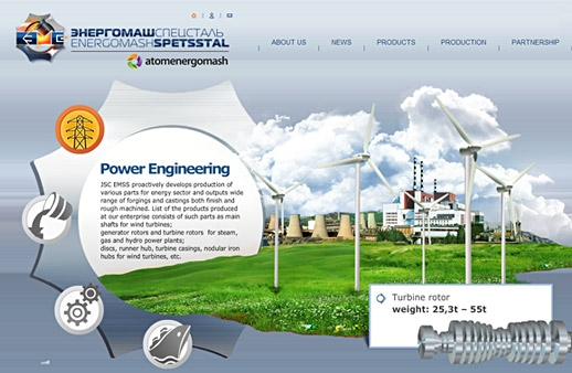 EMSS: Award Winning Website for a Cast and Forged Steel Products Manufacturer